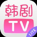 韩剧TV极简版App