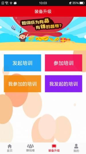 道言app图1