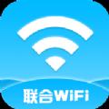 联合WiFi app