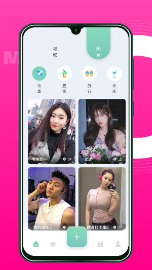 Feer心情记录App图3