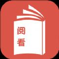阅看全本小说app