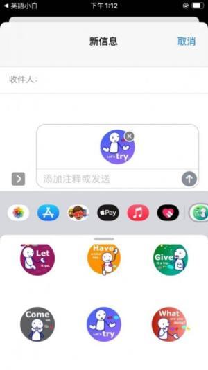 英语小白app图3