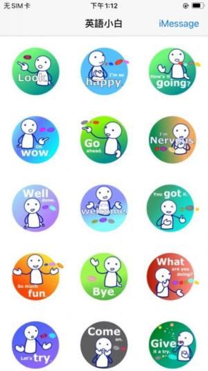 英语小白app图2