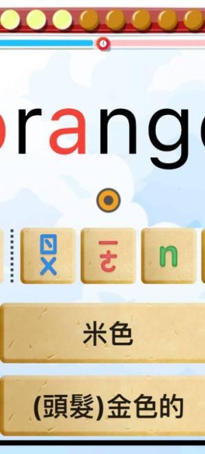 拼音熊玩单字注音版app图4