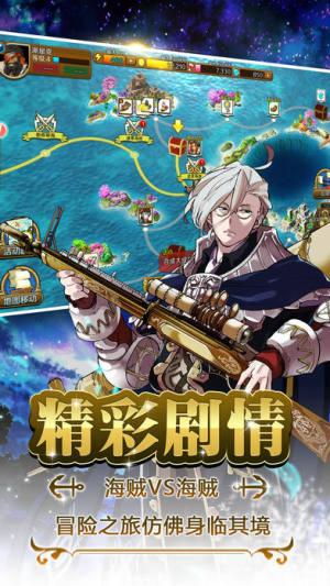 海贼王激战官方版图1