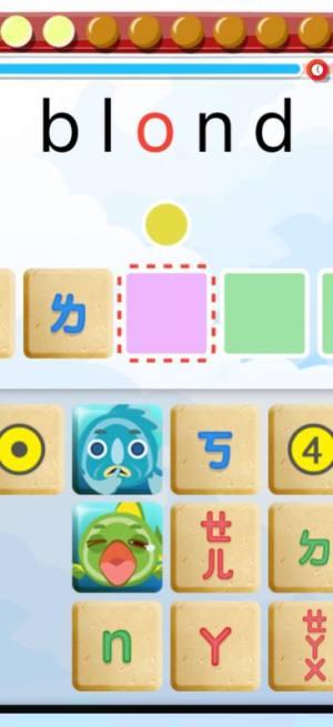 拼音熊玩单字注音版app图2