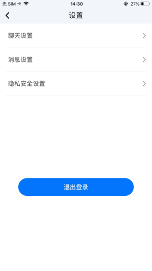 探虫app图4