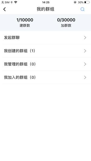 探虫app图2