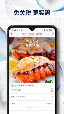 年年有鱼商城app官方版图片1