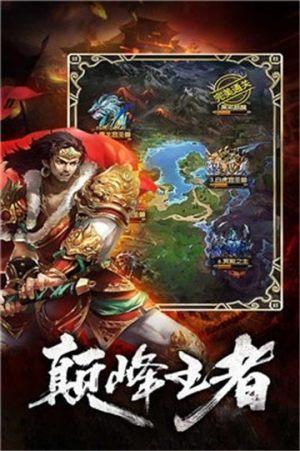 火龙复古逆世战神官方版图3