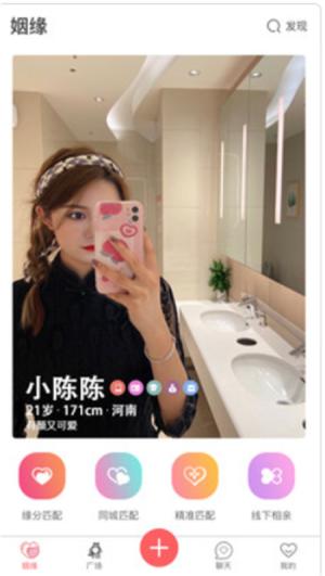 大男大女App图3