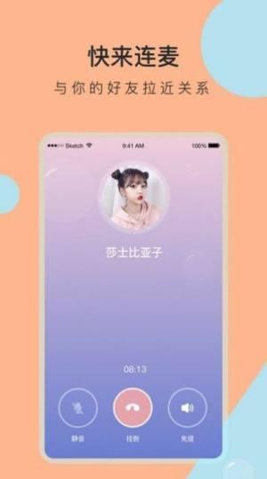 脱单盲盒app官方版图片1