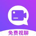 诉聊交友App