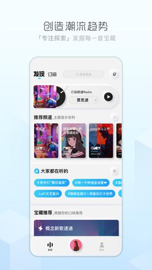 极简音乐App图3
