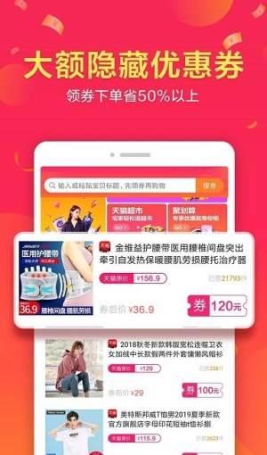 全家购物app图1