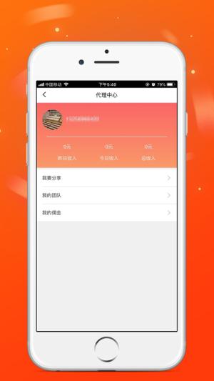 火脉头条app图3