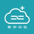 智合云医app