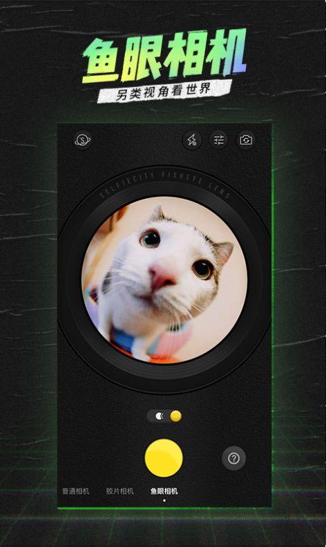 潮自拍相机最新版app图片1