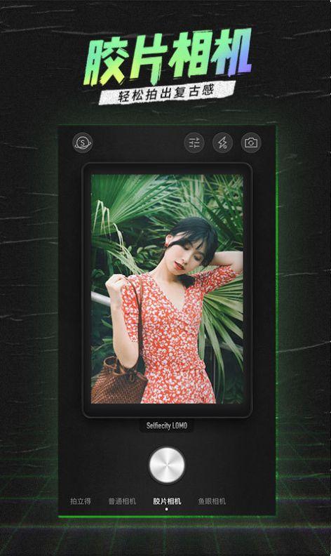 潮自拍相机最新版app图1: