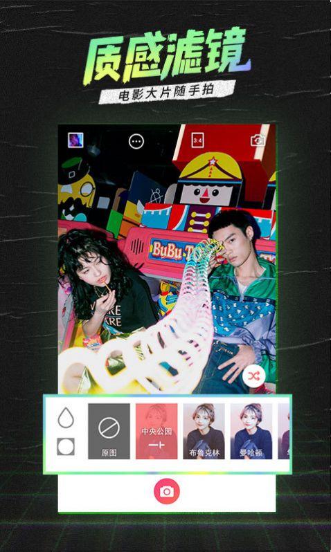 潮自拍相机最新版app图2: