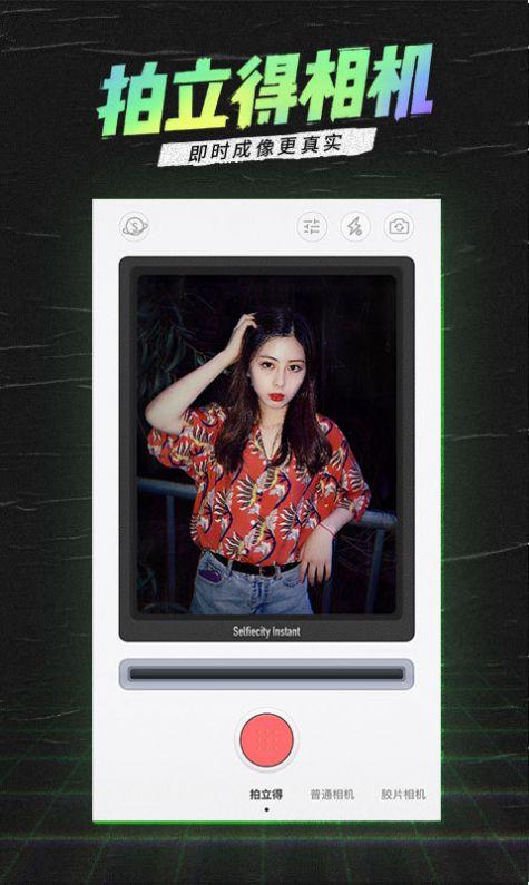潮自拍相机最新版app图3:
