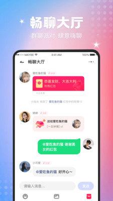 枝视频app安卓版图片1