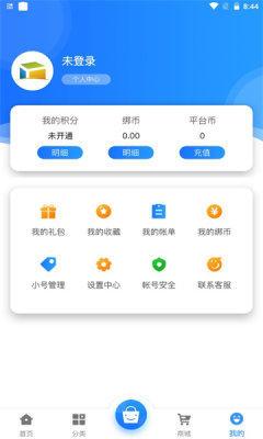 游匣盒子app图1