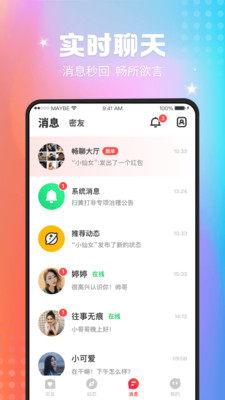 枝视频app图3