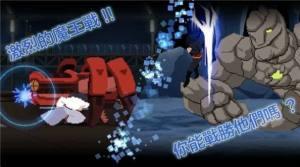 8位元格斗游戏最新官方版图片1