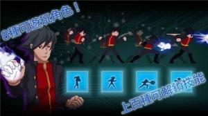 8位元格斗游戏图1