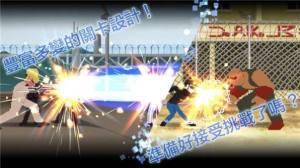 8位元格斗游戏图2