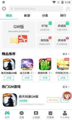 腾讯王者元宇宙app官方正式版图片1