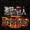 进击的巨人BraveOrder中文版