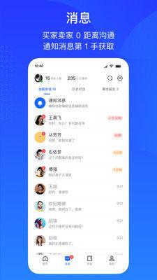抖音电商独立app官方正式版图片1