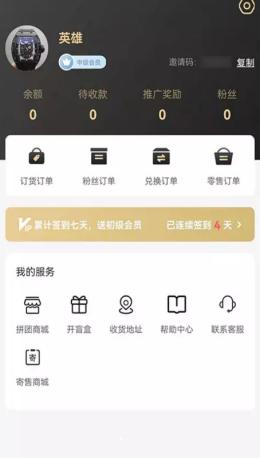 柚选生活app手机版图片1