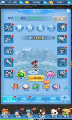 天王西游游戏官方安卓版图片1