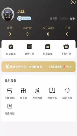柚选生活app图4