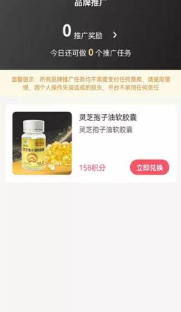 柚选生活app图3