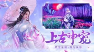 上古剑刃手游官方最新版图片1