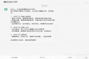 王者荣耀官网实名认证修改微信方法:微信修改实名认证最新教学[多图]