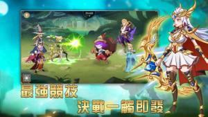 魔法复仇联盟手游官方版图片1