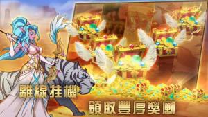 魔法复仇联盟手游图3