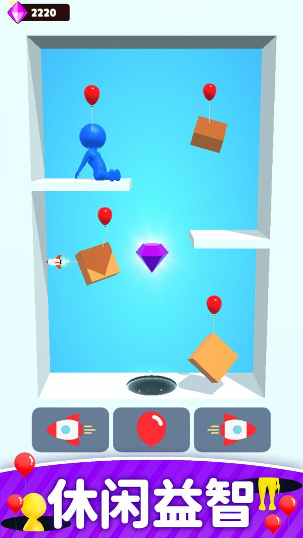 抖音完美入洞小游戏官方版图片1