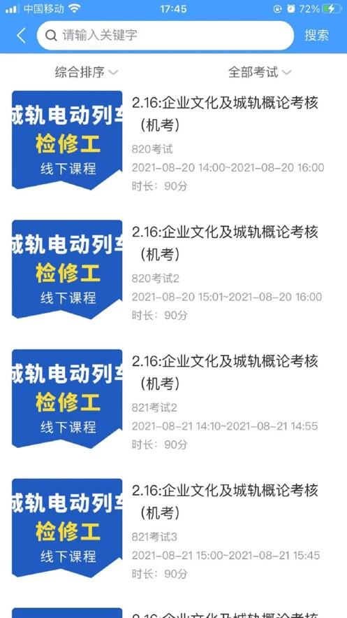 兴鲸教育App软件手机版图片1