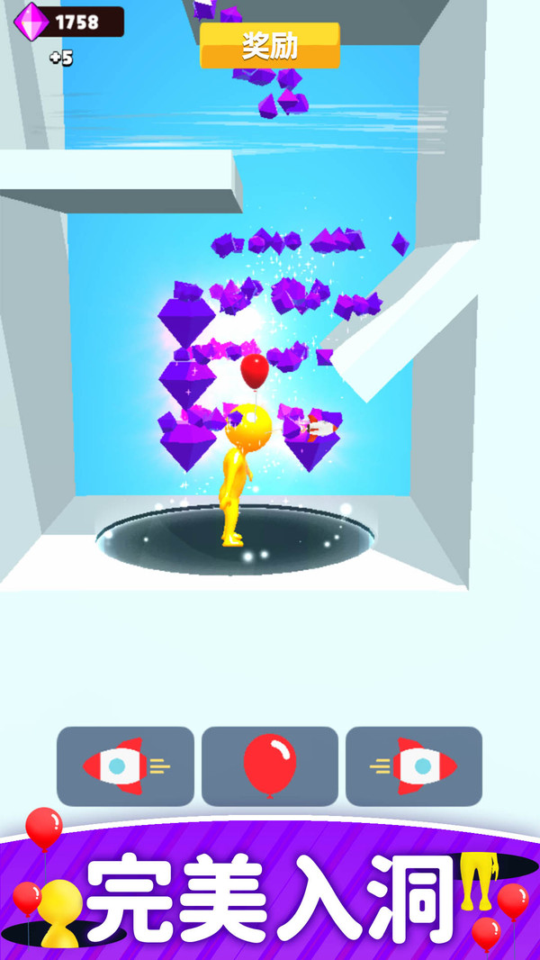 抖音完美入洞小游戏官方版图1: