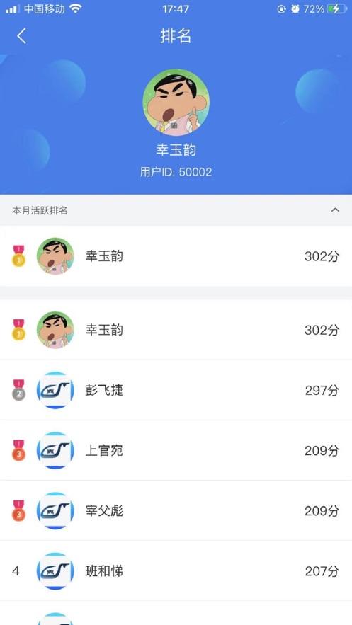 兴鲸教育App软件手机版图1: