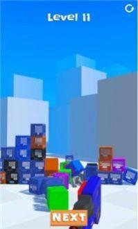 打倒牛奶箱3D游戏图2