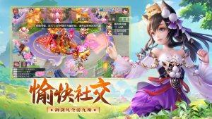 逍遥红尘仙侠六道手游官方版图片1