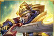 炉石传说圣骑士推荐卡组轻松过英雄难度迈克斯[图]
