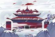 水墨风消除游戏 《十二声消》原画首亮相[多图]